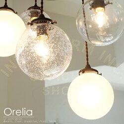 OreliaS[オレリアS]■ペンダントライト|天井照明【インターフォルム】