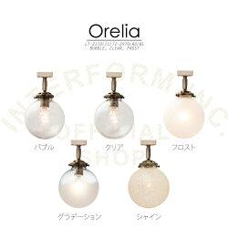 OreliaSPOT[オレリアスポット]■スポットライト 天井照明【インターフォルム】