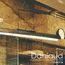 【インターフォルム公式】 【送料無料】 Daniaud ダノード ペンダントライト   照明 おしゃれ お洒落 かわいい インテリア ライト ペンダント LED ルームライト 天井照明 インダストリアル ヴィンテージ モノトーン リビング ダイニング 寝室 一人暮らし スチール
