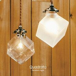 Quadrato[クアドラト]ペンダントライト■天井照明【インターフォルム】