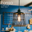 Forssa[フォルッサ]ペンダントライト■天井照明【インターフォルム】