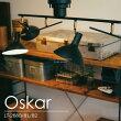Oskar[オスカー]シーリングライト■天井照明【インターフォルム】