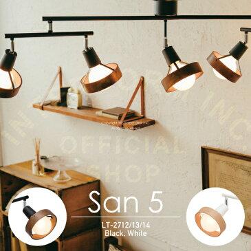 San 5 [ サン5 ] シーリングライト ■ スポットライト   天井照明 【 インターフォルム 】
