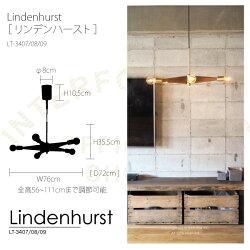 Lindenhurst[リンデンハースト]ペンダントライト■天井照明【インターフォルム】