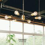 Ventnor [ ヴェントナー ] ペンダントライト ■ 天井照明 【 インターフォルム 】