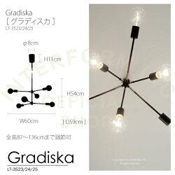 Gradiska[グラディスカ]ペンダントライト■天井照明【インターフォルム】