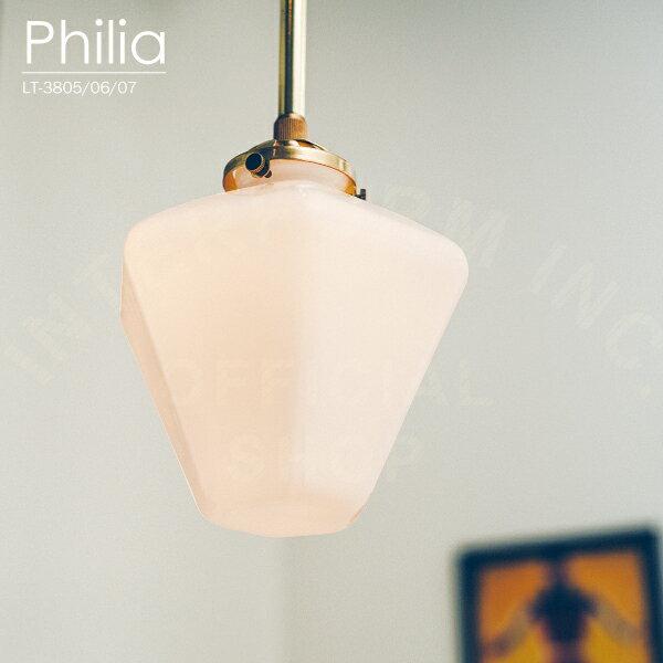 天井照明, ペンダントライト・吊下げ灯  Philia LED