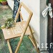 SignChair[サインチェア]折りたたみチェア■チェア|椅子|サインボード【インターフォルム】