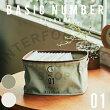 BasicNumber[ベーシックナンバー]スモールサイズ■収納ボックス|収納ケース【インターフォルム】