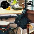 Roderick[ロードリック]マルチケース■レジ袋ストッカー|ティッシュケース|ロールペーパーストッカー【インターフォルム】