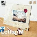 Letter [ レター /Mサイズ ] アートフォトフレーム ■ フォトフレーム | 写真立て 【インターフォルム】