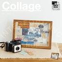 Collage [ コラージュ ] アートフォトフレーム ■ フォトフレーム | 写真立て 【インターフォルム】