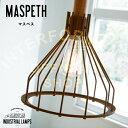 MASPETH [ マスペス ] ■ ペンダントライト | 天井照明 【 インターフォルム 】