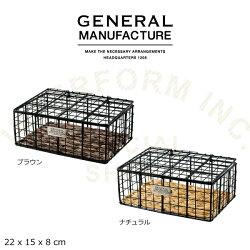 GeneralManufacture[ジェネラルマニュファクチャ]ワイヤーバスケット■バスケット|かご【インターフォルム】