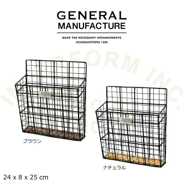 GeneralManufacture(ジェネラルマニュファクチャ)『ワイヤーラック』