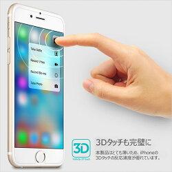 強化ガラスフィルムiPhoneSEiPhone6siphone6splus9H0.18mm国産素材保護フィルム送料無料液晶保護クリア高透明防キズ高耐久高感度Appleスクリーンプロテクター正規品[IDGLASS]532P19Apr16