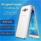 GalaxyS9ケースミラー鏡tpugalaxys9+plusgalaxys9ミラーケースストラップホール薄型軽量スリムおしゃれキラキラメール便送料無料鏡付きSAMSUNGサムスンREARTH[RingkeFusionMirror]