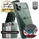 【 タイムセールクーポン 】 iPhone11 Pro ケー