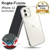 【ガラスフィルム付き】iPhone12ケースクリア耐衝撃iPhone12miniケース米軍規格iPhone12ProケースiPhone12ProケースMAXケース高透明ストラップホールシンプルハードケースTPUカバーハイブリッドクリアケースメール便送料無料[Fusion]