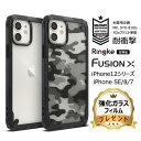 【ガラスフィルム付き】 iPhone SE2 ケース クリア iPhone12 iPhone12 Pro ケース 耐衝撃 米軍……