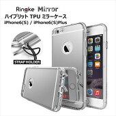 iphone6sケースミラーiPhoneseiphone6splusxperiaz5premiumiphone6iphone6plusgalaxya8s6GalaxyA8S6ストラップホールダストキャップ薄型軽量スリムtpu送料無料衝撃吸収衝撃保護鏡付きApple正規品iphone6sカバー[RingkeFusionMirror]