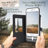 iphone6siphone6splus��������Ģ��������̵��������iphone6splusiphone6iphone6plus�쥶�������������ɼ�Ǽ���ۥߥ顼�դ�Apple4.75.5iPhone6siPhone6Plus[RingkeWALLET]05P01Apr16