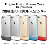 iphone6s���������ꥢ�Х�ѡ��Ѿ�TPU�ϥ��֥�åȥ����Ĵ��ۼ���ݸ�Х�ѡ�tpu����̵�����̥���ॹ�ȥ�åץۡ����ե塼�����iPhone6iPhone6S4.7������[RingkeFusionFrame]