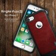 iphone7ケース ハイブリット TPU 耐衝撃 ストラップホール 軽量 スリム 衝撃吸収 PU レザー iPhone7 Plus メール便 送料無料 リンケ フレックス SC-01G SCL24 Apple アップル カバー バンパー 保護フィルム プレゼント REARTH 正規品 [Ringke FLEX S]