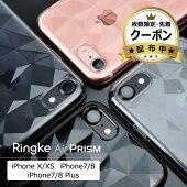iphone7ケースクリア軽量galaxys7edgeiPhone6SPlusiPhonese透明薄型tpuストラップホールスリム油膜防止メール便送料無料スリムREARTH正規品iPhone7カバー[RingkeAir]05P03Dec16