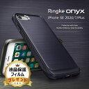 【今なら保護フィルム付き】 iphone8 iPhone S