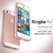 iPhoneSE���������ꥢ��������tpu���ȥ�åץۡ�������ȥ���åץ���������ɻ��ɿ�����̵�������iphone6siphone6splusApple������[RingkeAir]Apr16SmartphoneAccessories