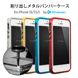 Iphone8 ケース メッキ仕上げ Iphone7 Iphone6 Plus Iphone5 Iphone Se 6plus 6splus 7plus 8plus カバー 耐衝撃 ロゴ見える 2重構造 衝撃吸収 落下防止 ストラップホール 付き バンパー Iphoneケース アイフォンカバー アイフォン8 アイフォン7 Rock Royce