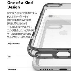【タイムセールクーポン】iPhoneSE2ケースクリア耐衝撃iphonese第2世代新型2020ケースiPhone8ケース高透明ストラップホールシンプルハードケースTPUカバーハイブリッド米軍クリアケースメール便送料無料[RingkeFusion]