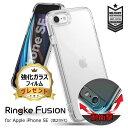 【今ならガラスフィルム付き】 iPhone SE2 ケース