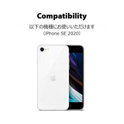 【今ならガラスフィルム付き】iPhoneSE2ケースiphonese第2世代2020ケース新型エアリーケース軽量薄型精密スリムミニマムカバーストラップホールシンプルソフトケースTPUクリアケースメール便送料無料[RingkeAir]