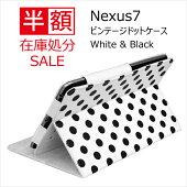Nexus7������Google���֥�å�PC�ե�åץ��ޡ��ȥ��С���Ģ�����ѥ�����ɥɥå�������������������ޥۥ������ͥ�������[nexus7_etc_1_4th]05P05Dec15