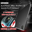 Xperia Z3 Z5 Z4 ケース クリア tpu 耐衝撃 エクスペリアz3 ストラップホール ダストキャップ xperiaz4 xperiaz5 compact premium エクスペリア スマホケース メール便 送料無料 軽量 スリム 衝撃吸収 クリアケース REARTH 正規品 保護フィルム [Ringke Fusion] 05P03Dec16