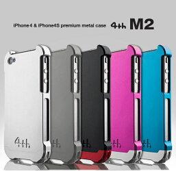 iPhone4SiPhone4ケースバンパーアルミ4thdesignM2DuralumincaseM2(Blade2)閉塞タイプスマホケースジュラルミンプレミアムメタルケース軽量高剛性高耐久対衝撃ストラップホール付本社直販サイト0702bonus_coupon