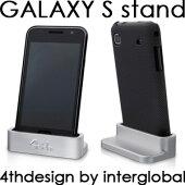 スマホスタンドアルミiPhoneSEiphone6siphone6splusGALAXYSiPhone5siPhone5プレミアムメタルスタンド4thdesignstand6814ジュラルミン削り出しシンプルデザイン05P01May16