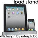 ★iPhone4ケースのBLADEを継ぐ新ブランド【4th(フォース)】誕生★【iPad】 【限定版】メタル ...