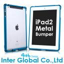 ★『世界初!!』iPad2専用バンパー【4th Design Japan】より新登場★【レビューを書いて送料無...