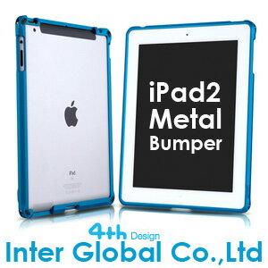ipad2 案例保險杠鋁金屬保險杠外殼硬鋁陽極氧化鈦銀藍色超級輕 (96.5 g) 剛性 4 thdesign iPad2 iPad 真正的海外品牌原 05P03Sep16 0824年樂天卡司