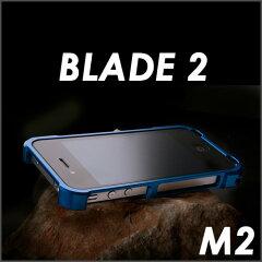 【iPhone4 ケース BLADE2 】【レビューを書いて送料無料♪】iPhone4S ケース アルミ iPhone4 ...