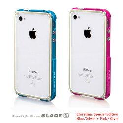 iphone4sケースアルミBLADEスペシャルエディション[ブルー/シルバー]+[ピンク/シルバー]4thDesignスマホケースバンパーiPhone405P01May16