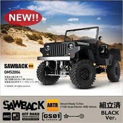 スケールクローラー Gmade SAWBACK ARTR BLACK Ver GM52004