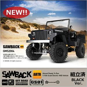 送料無料 ラジコンカー オフロード GS01 SAWBACK ARTR BLACK Ver GM52004 Gmade ジーメイド 4WD 1/10 スケールトラックキット クローラー ロッククローラー カスタム 本体 ホビー 模型 ラジコン 車 Junfac ※組立済 メカレス ブラックボディー