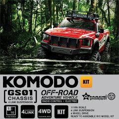4WD スケールクローラー GS01 KOMODO GM54000 Gmade ジーメイド コモド komodo