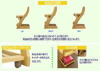 (送料無料)学習チェア木製子供椅子キャスター付ブラウンホワイトダークライトハートお買い得商品