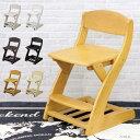 学習チェア 木製 キッズ 木製チェア 子供 椅子 キャスター