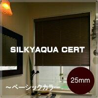 ブラインドタチカワブラインド水まわり用シルキーサートアクア25mmスラットベーシックカラー遮熱コート幅181cm~200cmX高さ281~300cmまで